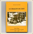 dragon-de-l-est